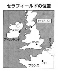 検証 of 非核の政府を求める大阪...