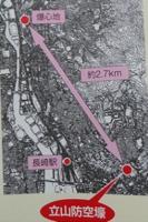 立山防空壕から爆心地距離.jpg