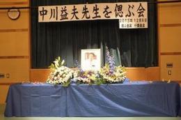 1994-11.jpg