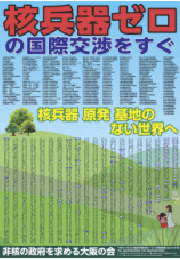 2012Poster_22.png