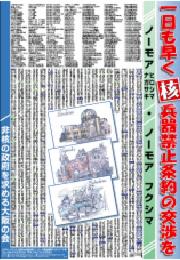 2011_hikaku_pos2.png