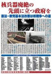 image06hikaku_2.jpg