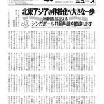 hikaku186_001のサムネイル