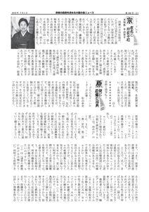 hikaku186_002のサムネイル
