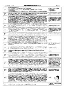 hikaku186_005のサムネイル