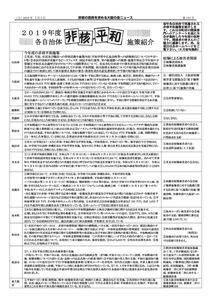 hikaku192_003-004のサムネイル