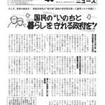 hikaku_news197のサムネイル
